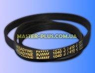 Ремень 1040 J5 «Megadyne» черный