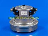 Мотор для пылесоса 1800w LPA HCX-PH29
