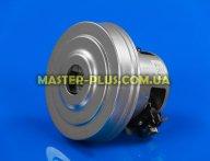 Мотор для пылесоса 1600w LPA HCX-PH27