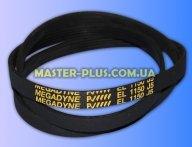 Ремень 1150 J5 EL «Megadyne» черный