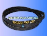 Ремень 1190 J4 «Megadyne» черный