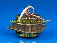Мотор центрифуги «САТУРН» 90W для пральної машини