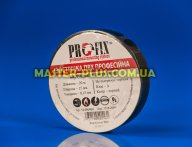 Ізолента чорна 15мм 20м PROFIX 12-0404BK для електротоварів
