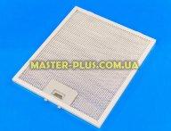 Фильтр жировой для вытяжки 235*267мм Pyramida R-2