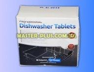 Таблетки для посудомоечной машины 5 в 1 Indesit C00092230