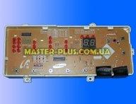 Модуль (плата управления) Samsung MFS-MDR1NPH-00