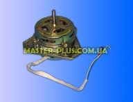 Мотор центрифуги «САТУРН» YYG-70