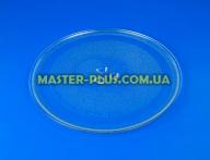 Тарелка LG MJS63771901
