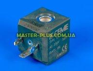 Электромагнитный (соленоидный) клапан Tefal CS-00098530