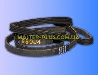 Ремень 1651 J4 (650J4) «Qualtex» черный для сушильной машины
