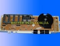Модуль (плата управления) Samsung MFS-C2S08NB-00