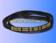 Ремень 1269 J5 EL «Megadyne» черный