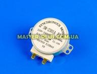 Моторчик тарілки SM-2301A для мікрохвильової печі