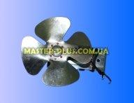 Вентилятор обдува No Frost в сборе с металической крыльчаткой