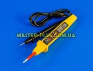 Индикатор напряжения двухполюсный 110-220-380В 750мм Sigma 4008611
