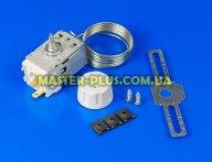 Термостат A01-1001 1,2м ATEA 12311012100 Original