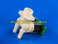 Клапан впускной Bosch 174261