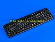 Клавиатура GEMBIRD KB-103-UA для
