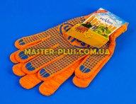 Перчатки оранжевые с ПВХ точкой (10 класс, 3 нитки)
