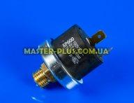 Реле тиску води універсал XP600 (995903) для котла