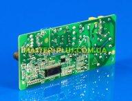 Модуль (плата) управления Zanussi 4055223830