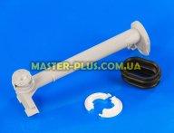 Тримач верхнього розбризкувача AEG 4055331773 для посудомийної машини