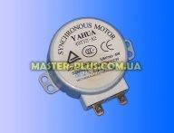 Моторчик тарілки мікрохвильової печі Gorenje 104213 для мікрохвильової печі