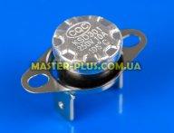 Термостат KSD301 105°C 250В 10А (клеммы перпендикулярно пластине крепления)