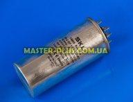 Конденсатор двойной  35µF+2.5µF 450V для кондиционера