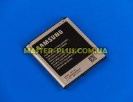 Аккумулятор для мобильного телефона Samsung Galaxy S4 (i9500) GH43-03833A Original