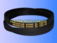 Ремень 1263 H8 EL «Megadyne» черный