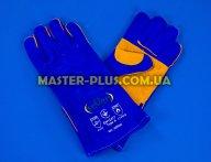 Перчатки сварщика (краги) синие с флисовой подкладкой