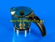 Колба з кришкою для гейзерної кавоварки Delonghi 7313285569 для кавоварки
