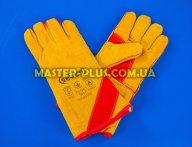 Перчатки сварщика (краги) желтые, утепленные мехом