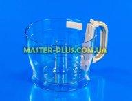 Чаша основная 1500ml для кухонного комбайна Kenwood KW710330