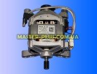 Мотор Indesit Ariston C00288958