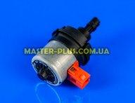 Привод электрический клапана трехходового для котла газового Demrad Kalisto, Nitron 3003201639