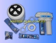 Система водоочистная обратного осмоса AquaKit RX50 S-2