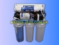 Системы для очистки воды для ремонта и обслуживания бытовой техники
