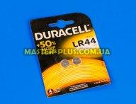 Батарейка Duracell LR44 2 шт (5000394504424 / 81546864) для електротоварів