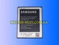 Аккумулятор 1650мАч Samsung GH43-03539B