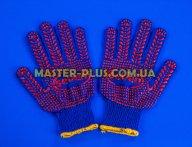 Перчатки трикотажные синие с ПВХ точкой (10 класс, 3 нитки)