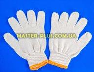 Перчатки трикотажные белые без ПВХ точек (7 класс, 5 ниток)