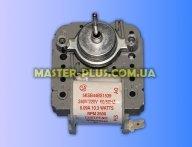 Мотор вентилятора обдува No-Frost 5KSB44BS1539 Вал 30*3,2мм