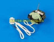 Мотор вентилятора обдува морозильной камеры Ariston C00174380