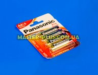 Батарейка Panasonic Pro Power AA BLI 4шт Alkaline (LR6XEG/4BP)