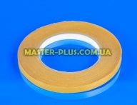 Скотч двухсторонний 9мм 50м (белый полиэтилен)