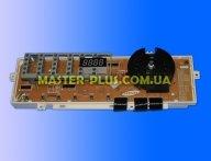 Модуль (плата) Samsung MFS-C2F10AB-00 для пральної машини