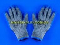 Перчатки трикотажные серые с синим вспененным латексным покрытием