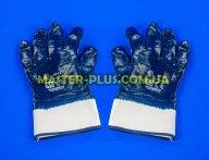 Перчатки трикотажные маслобензостойкие с жестким манжетом